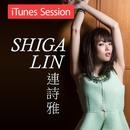 Beautiful Love (iTunes Session)/Shiga Lin