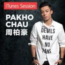 iTunes Session, Pt. 2/Chau Pak Ho