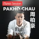iTunes Session/Chau Pak Ho