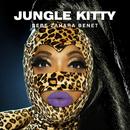Jungle Kitty/Bebe Zahara Benet